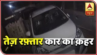 Faridabad: Over speeding i20 car kills three in Gurugram - ABPNEWSTV