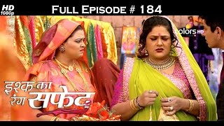 Ishq Ka Rang Safed - 16th January 2017 : Episode 451