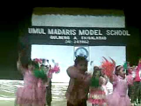 HAMZA DANCE UMUL MADARIS