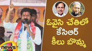 Revanth Reddy Satires on CM KCR and Asaduddin Owaisi |Revanth Reddy Speech At Choppadandi| MangoNews - MANGONEWS