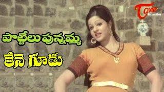 Pottelu Punnamma Movie Songs    Thene Goodu Video Song    Murali Mohan, Sri Priya - TELUGUONE