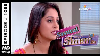 Sasural Simar Ka : Episode 1358 - 20th December 2014