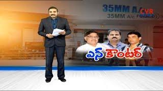 ఎంకౌంటర్ చేయాలి   Peta producer Ashok sensational comments on Allu Aravind, Dil Raju   CVR News - CVRNEWSOFFICIAL