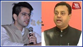 Takkar | Sambit Patra Vs Raghav Chadha; Has AAP Lost Its Credibility Before The Nation? - AAJTAKTV