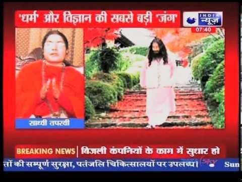Samadhi News - India News 3 @ DJJS   Shri Ashutosh Maharaj