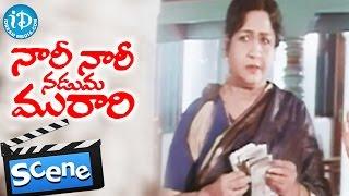 Nari Nari Naduma Murari Movie Scenes - Kaikala Satyanarayana Fires On Babu Mohan - IDREAMMOVIES