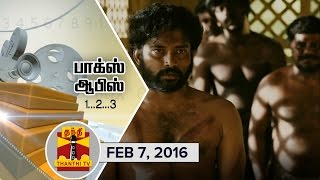 """Thanthi TV Box Office 07-02-2016 """"This Week's Top 5 Films, Reviews and Exclusive Interviews"""" – Thanthi tv Show"""