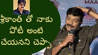 I didn't want to contest against Srikanth: Rajasekhar | MAA Elections 2019 | Naresh Panel Press Meet - IGTELUGU