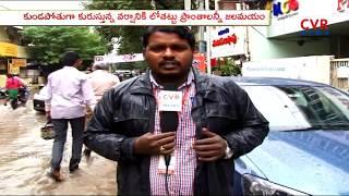 Heavy Rains in Vijayawada | Roads Filled With Flood Water | CVR News - CVRNEWSOFFICIAL