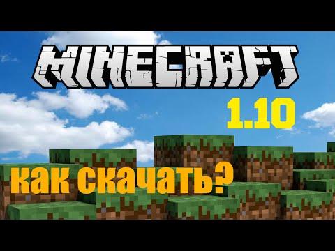 Скачать Майнкрафт 1.12.1