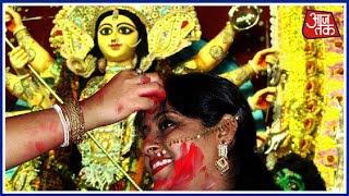 Kolkata से विजयदशमी पर सिंदूर खेला का रंग - AAJTAKTV