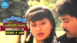 Evergreen Tollywood Hit Songs 199 || Sunday Ananu Ra Song || Chiranjeevi, Vijayashanti - IDREAMMOVIES