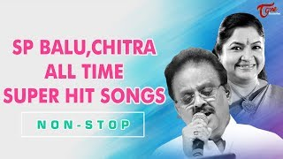 SP Balu And Chitra All Time Telugu Super Hit Songs | TeluguOne - TELUGUONE