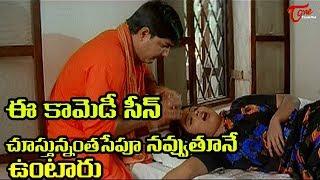 కృష్ణ భగవాన్ బ్యాక్ 2 బ్యాక్  కామెడీ సీన్స్ - NAVVULATV
