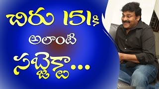 Is that the subject for Chiranjeevi 151st film ? || Megastar Chiranjeevi next movie details - IGTELUGU