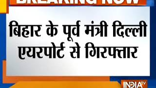 Bihar RJD MLA Chandra Shekhar Arrested From Delhi Airport - INDIATV