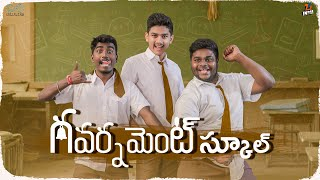 Government School to Private School || Tej India || Infinitum media - YOUTUBE