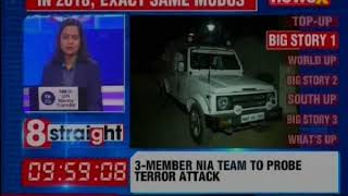 Bomb blast at Nirankari Bhawan in Amritsar, Several injured in the blast - NEWSXLIVE
