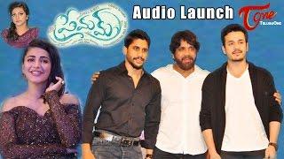 Premam Audio Launch || Naga Chaitanya, Sruthi Hassan || #Premam - TELUGUONE