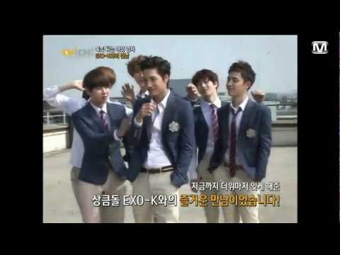 120716 Mnet Wide News - EXO-K CUT