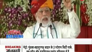 PM Modi unveils several development projects in MP - ZEENEWS