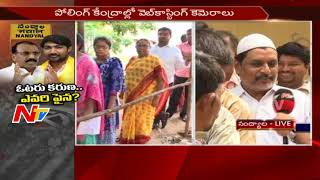 Nandyal By-Election: Face to Face with Voters in Nandyal Old City || Live Updates || NTV - NTVTELUGUHD