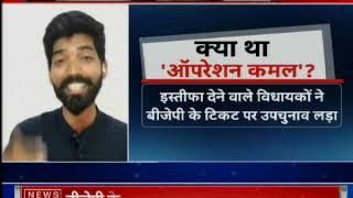 Uttar Pradesh: महागठबंधन का पूरा सार; देखिए आज की बड़ी खबरें नहले पे देहला with Deepak Chaurasia - ITVNEWSINDIA
