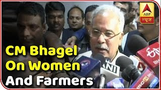 Chhattisgarh CM Bhagel assures to work for women, farmers - ABPNEWSTV