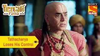 Your Favorite Character | Tathacharya Loses His Control | Tenali Rama - SABTV