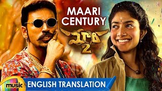 Dhanush Maari 2 Telugu Movie Songs | Maari Century Video Song with English Translation | Sai Pallavi - MANGOMUSIC