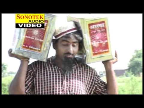 Shekh Chilli Ka Nikah Hariram Toofan P3