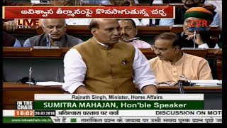 Rajnath Singh Speech in Lok Sabha over No Confidence Motion | CVR News - CVRNEWSOFFICIAL