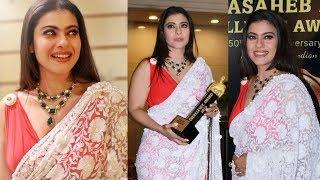 Kajol At Dadasaheb Phalke Award 2019 |  Stunning Looks Of Kajol - RAJSHRITELUGU