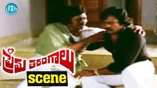 Prema Tarangalu Movie Scenes - Krishnam Raju Comedy || Chiranjeevi || Sujatha - IDREAMMOVIES
