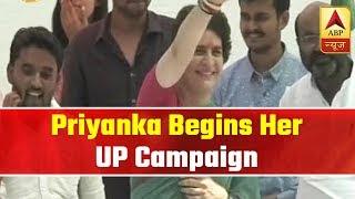 Priyanka Gandhi begins her UP campaign with 'Ganga Yatra' - ABPNEWSTV