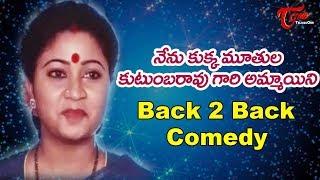ఏవండోయ్ గుర్తుపట్టారా... | Telugu Comedy Videos | TeluguOne - TELUGUONE