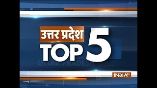 Uttar Pradesh Top 5 |  December 9, 2018 - INDIATV