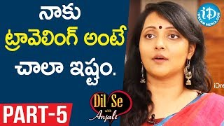 Medak SP Chandana Deepti IPS Interview Part #5 || Dil Se With Anjali - IDREAMMOVIES