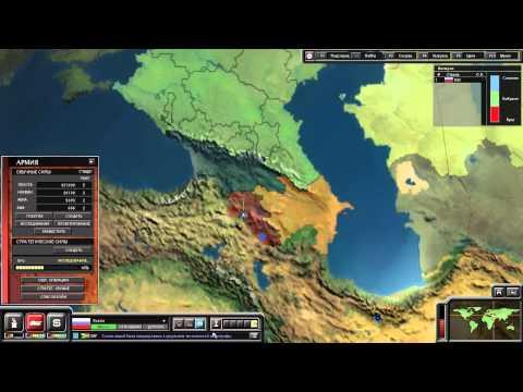 Скачать игру SuperPower 2: Глобальная Стратегия (2 5