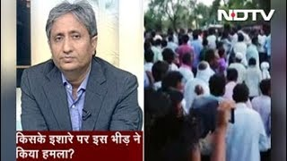 Prime Time With Ravish Kumar, July 17, 2018 - NDTVINDIA