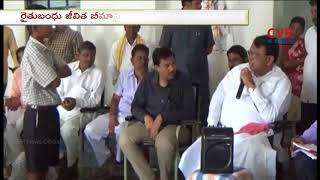 Minister Pocharam Srinivas Reddy  Awareness meetings on Rythu Bandhu life insurance scheme | CVRNEWS - CVRNEWSOFFICIAL