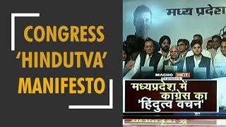Congress 'Hindutva' manifesto for Madhya Pradesh Elections 2018 - ZEENEWS