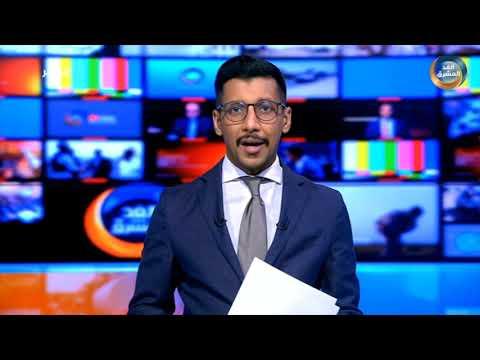 موجز أخبار الثامنة مساءً|بعد ساعات من مطالبته بزيادة الرواتب اغتيال أكاديمي بأحد شوارع صنعاء( أغسطس)