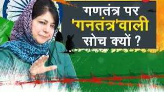 Mehbooba Mufti playing 'Muslim Card' to get electoral benefits? Watch special debate - ZEENEWS