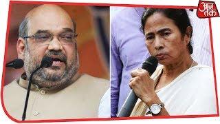 शाह की 'उड़ान' में ममता का 'व्यवधान'? देखिए Dangal Rohit Sardana के साथ - AAJTAKTV