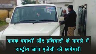 video : Jammu-Kashmir और Punjab में 6 जगहों पर NIA की Raids