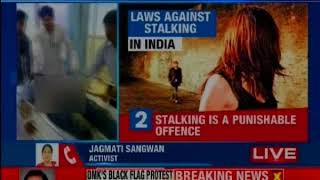 Noida Stalker: 20-year-old stabbed to death; stalked and brutally murdered - NEWSXLIVE