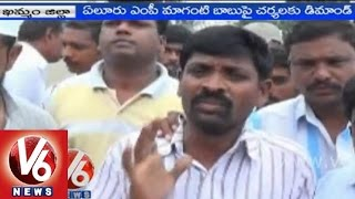Khammam YCP leaders made a dharna against AP TDP leaders - V6NEWSTELUGU