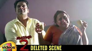 Pooja Gandhi DELETED Scene   Dandupalyam 2 Movie Deleted Scenes   Sanjjana   Mango Videos - MANGOVIDEOS