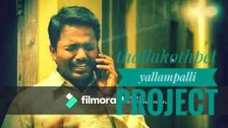 YELLAMPALLI JIVITHALU SHORT FILM /TELUGU SHORT FILM /DIRECTED BY SRIDHAR RANGU - YOUTUBE
